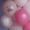 Нежный микс из 15 шаров №595 - Фото 5